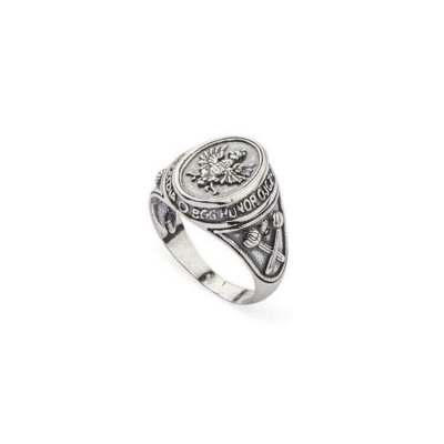 Sygnet srebrny 0380 Pc